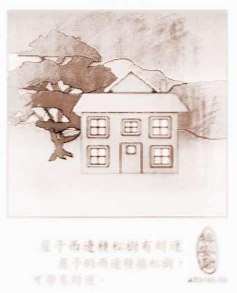 阳宅风水图解_祥安阁建筑风水
