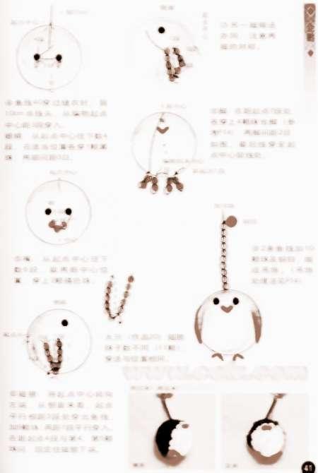 钩针编织教程-企鹅挂饰