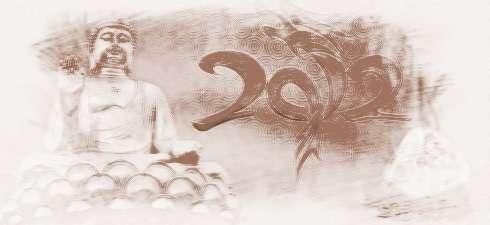 彭名泰/2012年是龙年,壬辰年,年命是井泉水,也叫水龙,太岁星君姓彭...